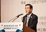 Chairman Kim Yoon Held the 49th Korea-Japan Business Conference